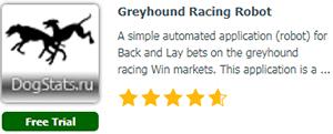 app2 - Previous Horse Racing Tips